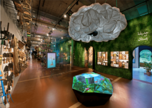 The Story of Gardening Immersive Experience Centre opens at The Newt (UK) January 2020